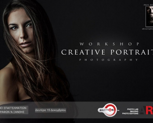 workshop-creative-portrait