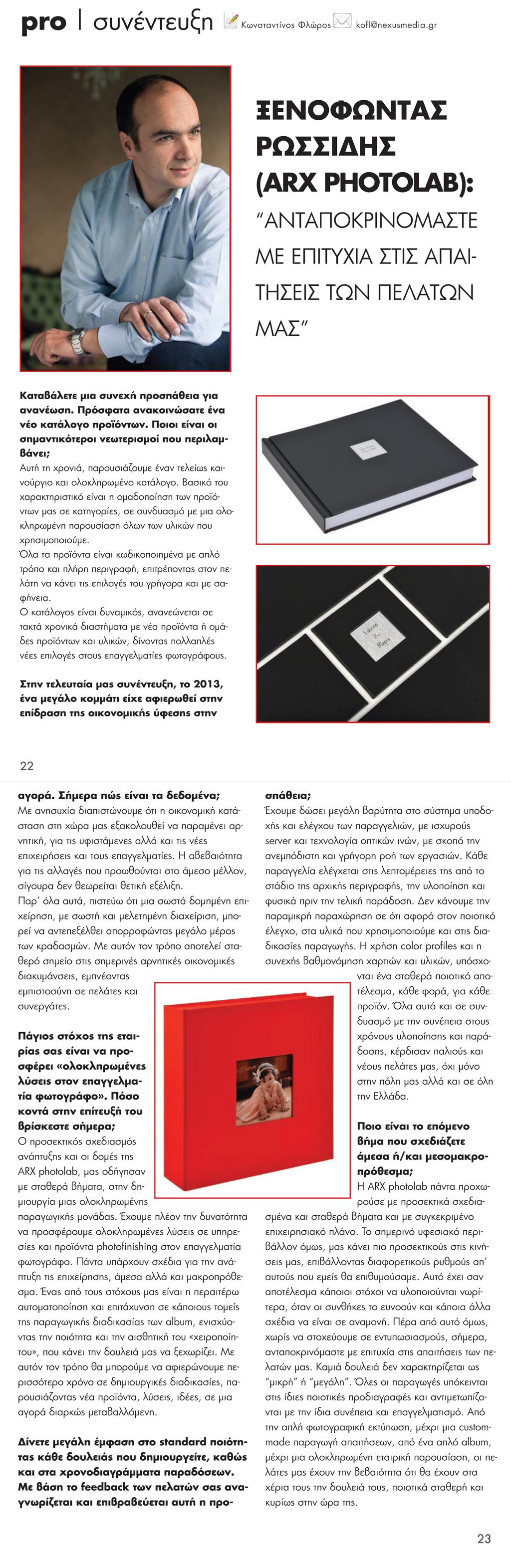 Interview-Sept2015_vertical