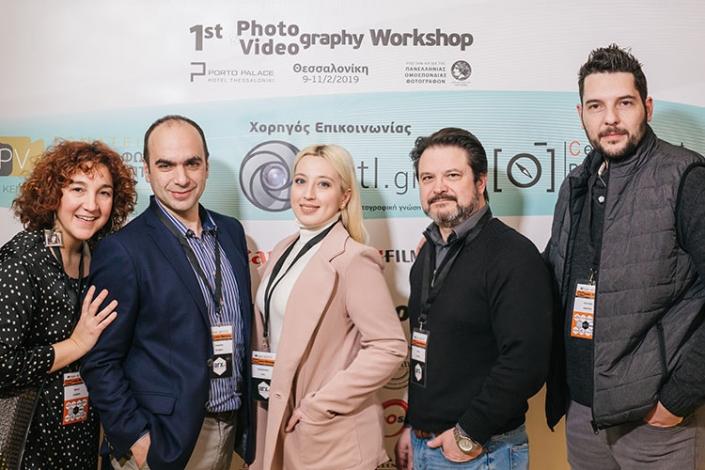 1st SPPV & CWM Workshop, Porto Palace-Thessaloniki, 9-11/02/2019