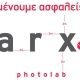 ARX PHOTOLAB σημαίνει ασφάλεια στην εποχή του COVID-19